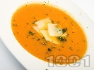 Рецепта Крем супа от моркови, картофи и тиквички със сирене пармезан и масло
